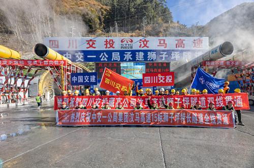 2020.11.16汶马高速公路狮子坪特长隧道顺利贯通_副本88.jpg